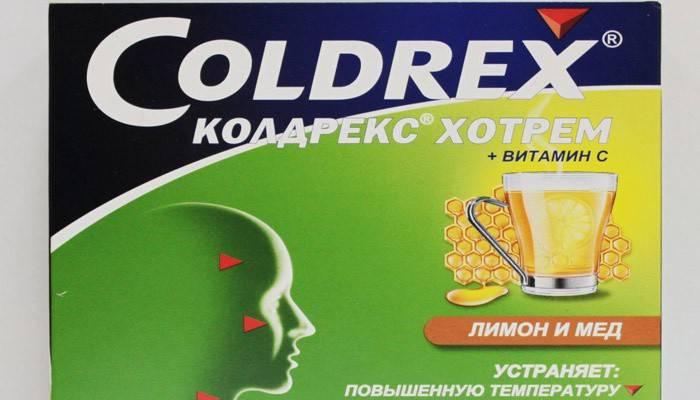 Недорогі та ефективні ліки від грипу та застуди