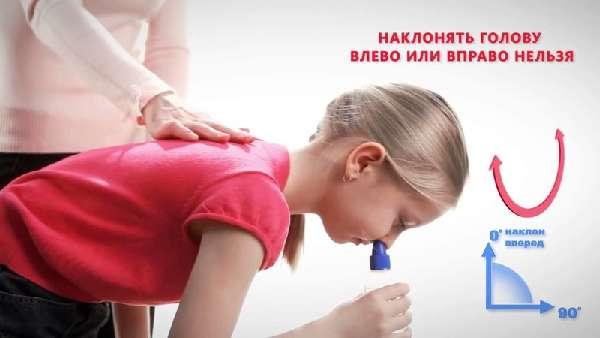 Засіб для промивання носа Долфін: інструкція по застосуванню, ціна, відгуки при вагітності